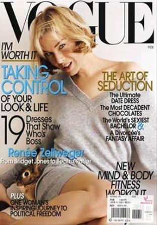 Renee Zellweger Vogue